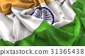 India Flag Ruffled Beautifully Waving Macro 31365438