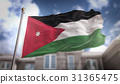 Jordan Flag 3D Rendering on Blue Sky Building 31365475