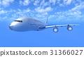 飞机 飞翔 客用飞机 31366027