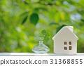 房屋 房子 住宅的 31368855