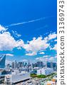 """""""東京都""""白雲和城市景觀""""初夏"""" 31369743"""