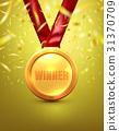 3d,badge,medal 31370709