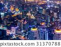大廈的夜視圖曼谷,泰國首都 31370788
