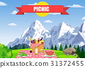 picnic, flowers, mountains 31372455