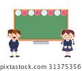 elementary student, primary school child, primary school student 31375356
