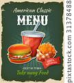 Retro Fast Food Chicken Burger Menu Poster 31378488