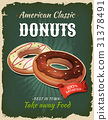 Retro Fast Food Donuts Poster 31378491