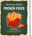Retro Fast Food French Fries Poster 31378492