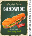 Retro Fast Food Sandwich Poster 31378493