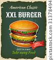 poster, menu, burger 31378494