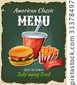 Retro Fast Food Burger Menu Poster 31378497