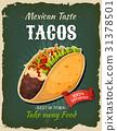 tacos, tortilla, mexican 31378501