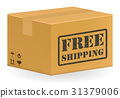 brown package product box with free shipping 31379006