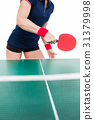 Ping pong player hitting the ball 31379998