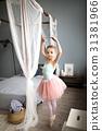 Girl, Ballerina, Cute 31381966