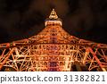 도쿄 타워 '은하수 일루미네이션」 31382821