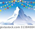 Everest and the flag 31384684