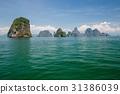 島 泰國 藍色 31386039