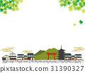 เกียวโตในต้นฤดูร้อน 31390327
