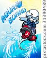 Aqua Board 04 31390489