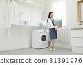 20 洗 洗衣 31391976