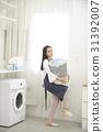 20 洗 洗衣 31392007