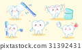 概念 健康 牙齒 31392431