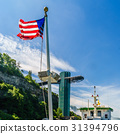 American flag on a boat at Niagara Falls 31394796