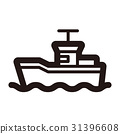圖標 Icon 漁船 31396608