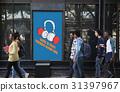 Music entertainment headphones icon graphic 31397967
