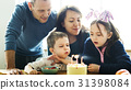 Family People Feelings Expression Background 31398084