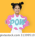 Little GIrl Smiling Happiness Playful Pow Comic Speech Bubble 31399510