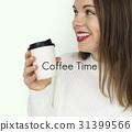 Coffee Cup Paper Mug Break 31399566
