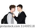 Friends fight together arguing battle 31400518