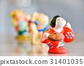 Earth dolls 31401035