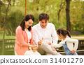 가위바위보, 가족, 한국인 31401279