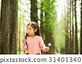 公園 東方的 亞洲人 31401340