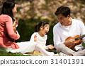 幸福的三口之家 31401391