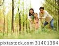 3인 행복한 가족 31401394