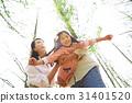 3인 행복한 가족 31401520