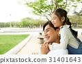 가족, 감정, 남자 31401643