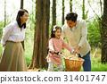 가족, 공원, 자전거 31401747