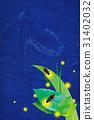 firefly, lightning, bug 31402032