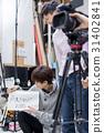 工作人員發布工作室計劃的拍攝說明 31402841