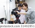 Studio shot taken 31402851