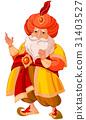 Sultan 31403527
