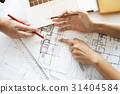 Engineer meeting for architectural project  31404584
