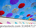 우산, 장마가 갠 사이, 장마 31404717