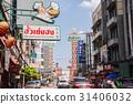 泰國首都曼谷唐人街(Yawarat Street) 31406032