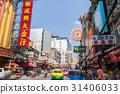 泰國首都曼谷唐人街(Yawarat Street) 31406033
